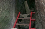 Stairs within the rocks